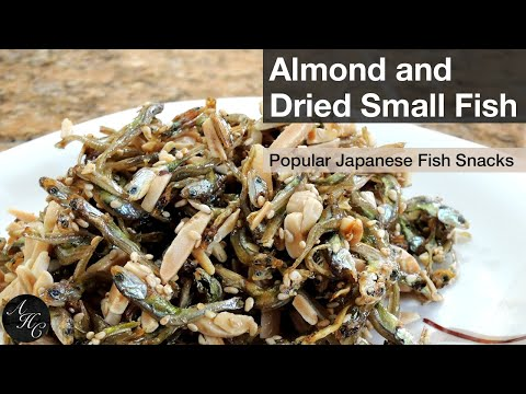 How To Make Easy ALMOND And DRIED FISH SNACK Recipe | アーモンド小魚の作り方