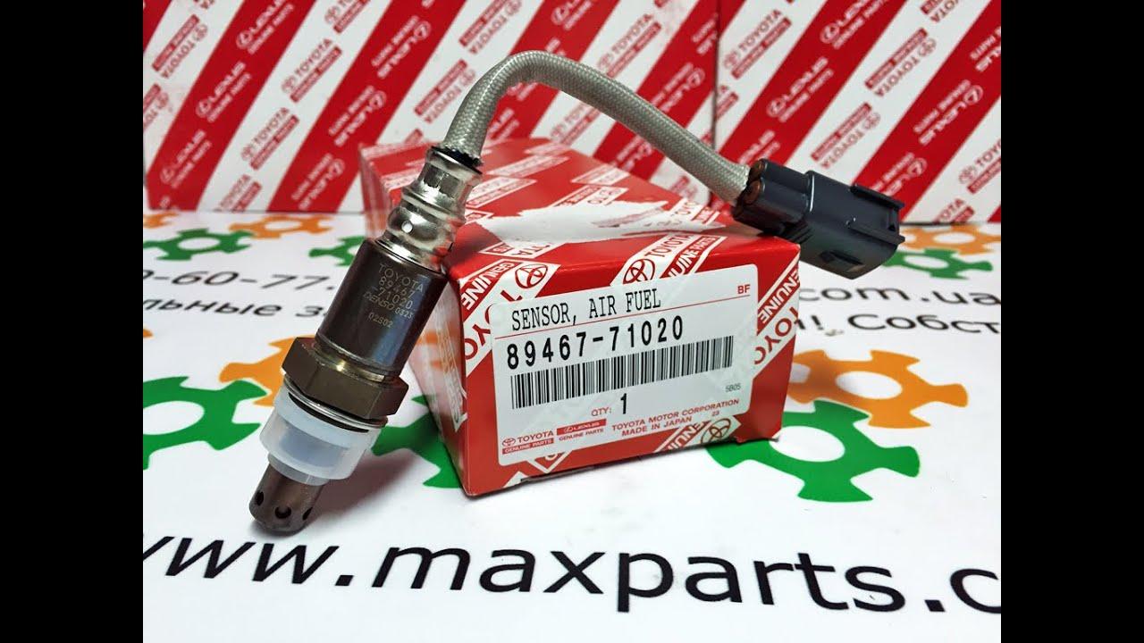 4865560030 48655 60030 Сайлентблок нижнего рычага задний Toyota FJ Cruiser Prado 120 Lexus GX470