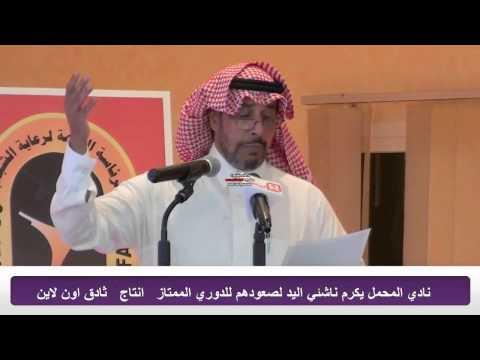 قصيدة  يا حروفي تغني ..! بالمحمل وغني  للشاعر ناصر بن حمد العاصم