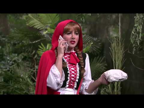 ذات الرداء الأحمر وأمين الشرطة - SNL بالعربي