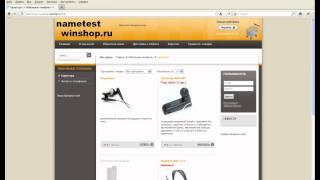 Урок №10 РФ: Отображение введенных данных в магазине