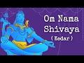 Om Nama Shivaya in Kedar raga by Grammy nominee Chandrika Krishnamurthy Tandon || Shiva chants
