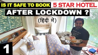5 Star Hotel's Services after Lockdown in India | Radisson Gurgaon | After Lockdown #1