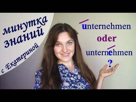 Немецкий язык по Скайпу. Изучение немецкого через Skype