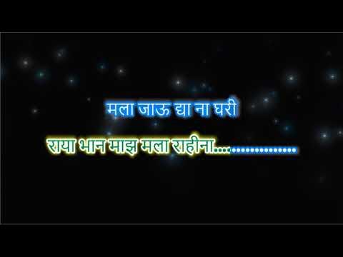 Wajjle ni barah - Natrang - Karaoke with lyrics