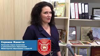 Фестиваль ГТО Татарстанский Кадетский Корпус 02 12 17