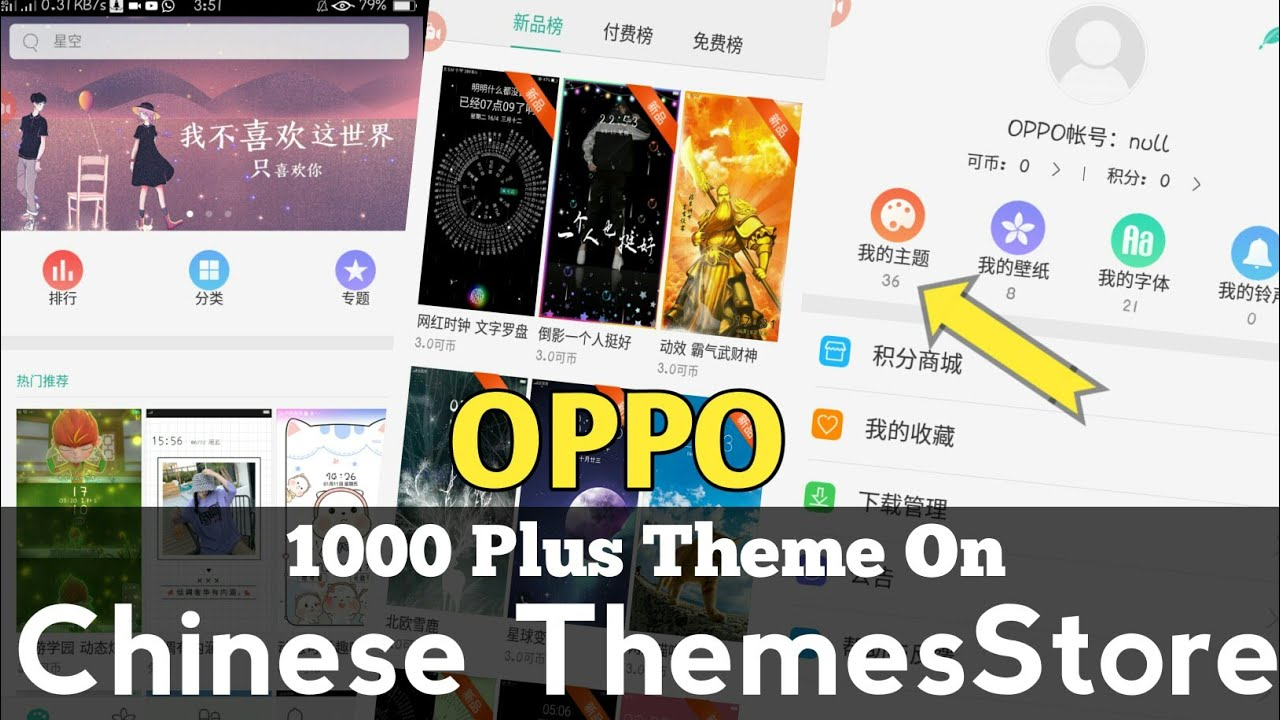 OPPO 1000 Plus Themes On Chinese ThemeStore