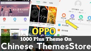Oppo A3S Chinese Theme Store Apk Download