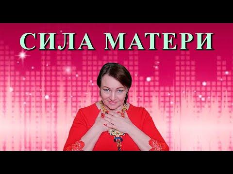 Наталья Sоловей - Адреналин-любовьиз YouTube · Длительность: 3 мин48 с  · Просмотры: более 33.000 · отправлено: 13.08.2015 · кем отправлено: ELLO
