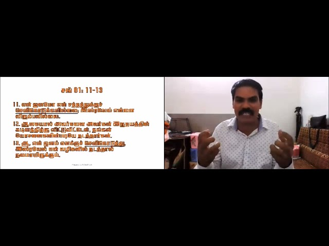 Are You Listening TO God ?  - Tamil Sermon By Pastor Santhosh