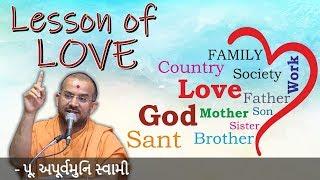 Lesson Of Love (Video Pravachan) || Pu. Apurvamuni Swami || BAPS Rajkot