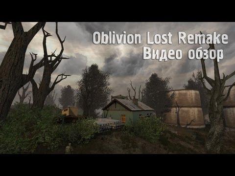 S.T.A.L.K.E.R.- Oblivion Lost Remake