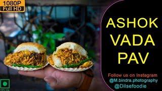 Mumbai's Best VADA PAV - Ashok Vada Pav, Kirti College