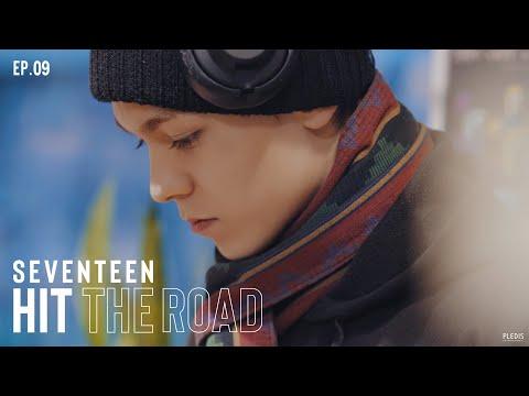 EP. 09 나만의 속도로 길을 걷는다면 | SEVENTEEN : HIT THE ROAD