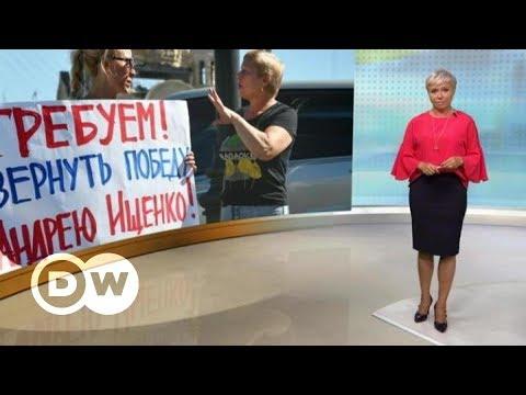 Выборы в Приморье: