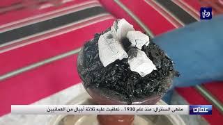 مقهى السنترال.. شاهد على عمان منذ عام 1930  (26/9/2019)