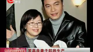 the  old news  of gallen lo 罗嘉良妻子即将生产_标清