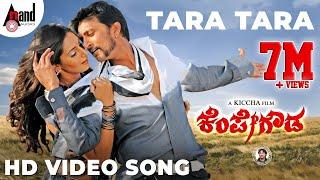 Kempegowda | Tara Tara | Kiccha Sudeep | Ragini Dwivedi | Arjun Janya | Kannada Songs
