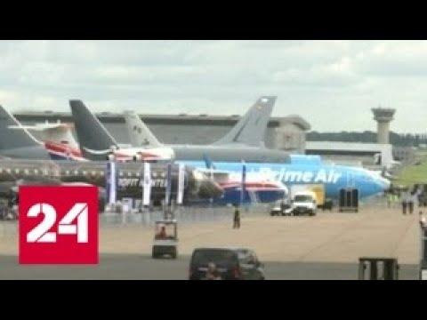 Россия поставит самолеты-амфибии