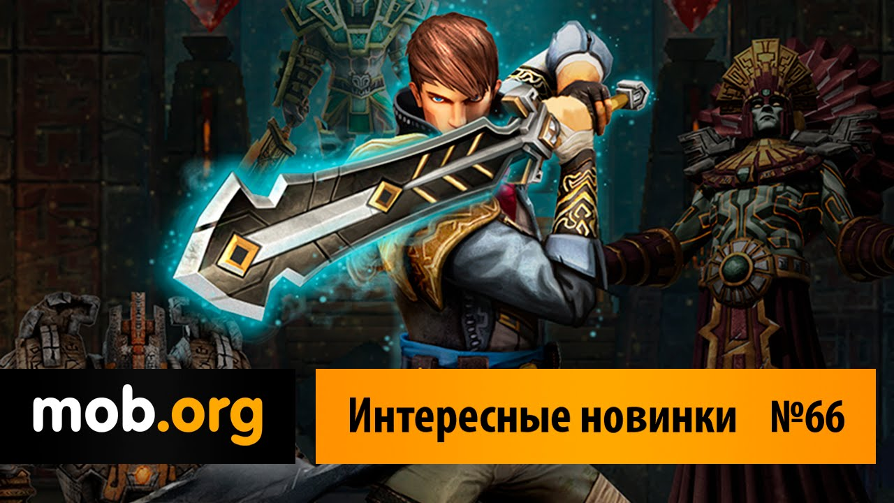 Download Stormblades APK for Android Free | mob org