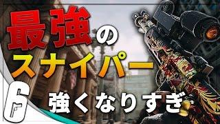 OPEN 2015/12/10 発売 PS4版『レインボーシックスシージ』 アップデート...