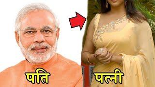 ये हैं प्रधानमंत्री नरेन्द्र मोदी की पत्नी जशोदाबेन,इनके तेबर देखकर आपके होश उड़ जाएंगे|Narendra Modi