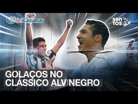 QUAL O GOL MAIS BONITO DO CLÁSSICO ALVINEGRO? TOP UNICESUMAR 06