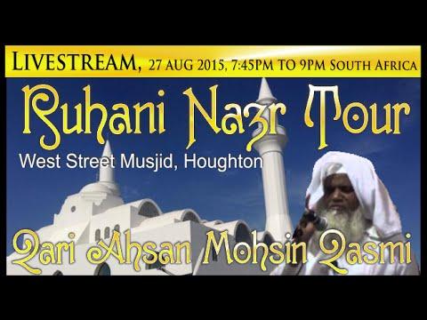Livestream - Ruhani Nazr Tour - Qari Ahsan Mohsin Qasmi - West Street Musjid, Hougton