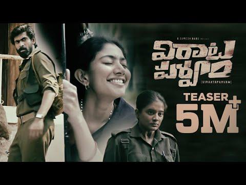 #VirataParvam: Official Teaser | Rana Daggubati | Sai Pallavi | Priyamani | Venu Udugula