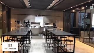 동서식품 - 맥심플랜트 소개 컨텐츠