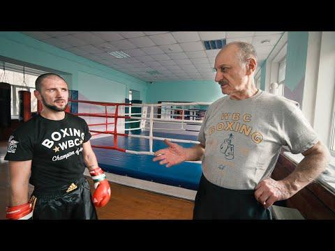 Подготовка к профессиональному бою с Марком Мельцером / Режим тренировок боксера