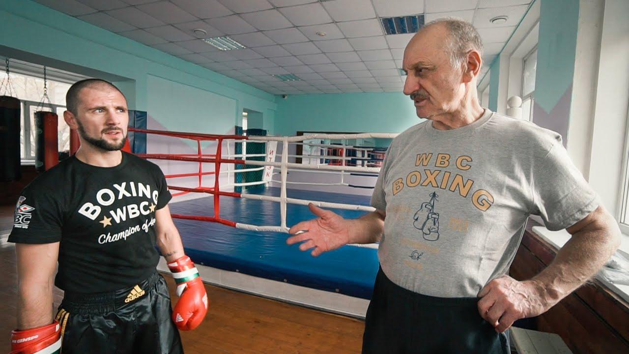 Как готовиться к бою / Школа бокса Марка Мельцера