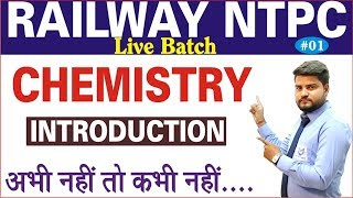 The_Study_Kafe #LIVE_Batch For #RRB_NTPC #CHEMISTRY_INTRODUCTION #B...