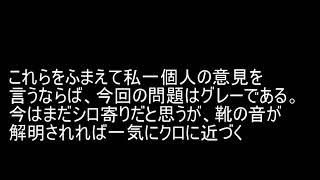 [本家]→ http://www.nicovideo.jp/watch/sm30043982 サブ垢で初投稿です...
