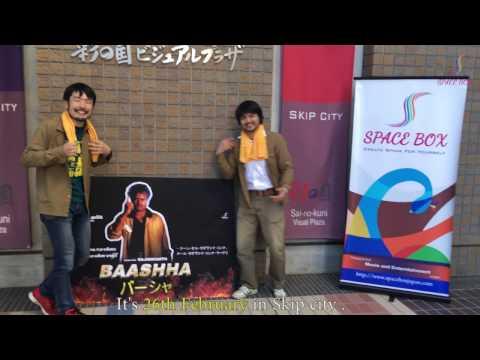 Baasha Japan バーシャ映画 - By...
