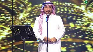 Majid Al Muhandis ... Ben Idayya | ماجد المهندس ... بين ايديا - حفل الدمام 2018