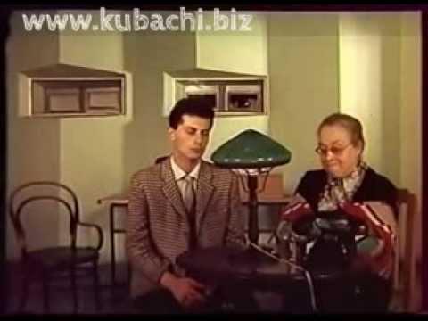 Апанде: Тайна Кубачинского браслета - Фильм 1982 года.