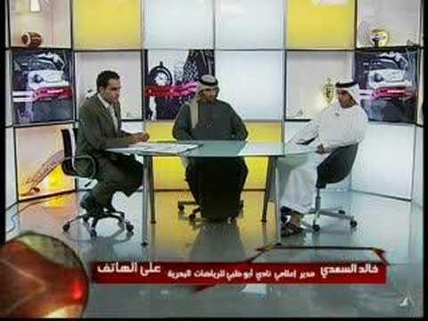 bin thani interview