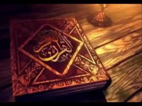 In-Depth Study of Surah Al-Fatihah - 6