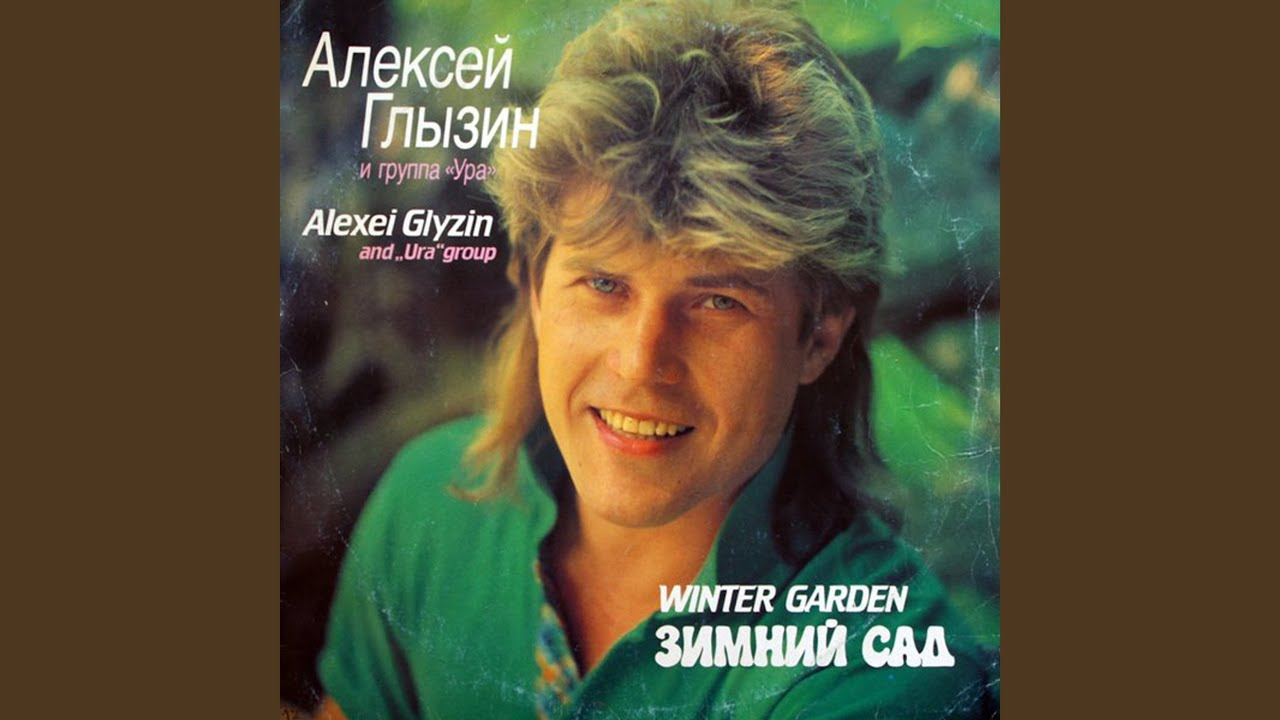 The wife of Alexei Glyzin divorces the singer because of his regular betrayals 11.01.2011 27