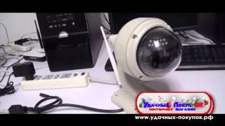 IP WIFI Камера WASCAM. Купольная.Всепогодная.(Камера видеонаблюдения WASCAM. Уличная, всепогодная, поворотная,цветная, дистанционная, IP WIFI SD (640x480) - видеокам..., 2013-09-25T21:58:29.000Z)
