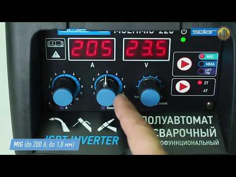 SOLARIS MULTIMIG-228 Инверторный сварочный полуавтомат