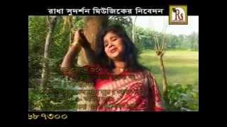 Bengali Sad Song || Bhoolta K Jene Sune || Misti Kothay Bhulona || Bangla Lokgeet || RS Music