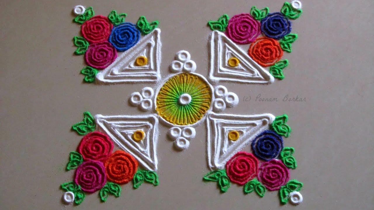 Small easy and quick rangoli design Innovative multicolored