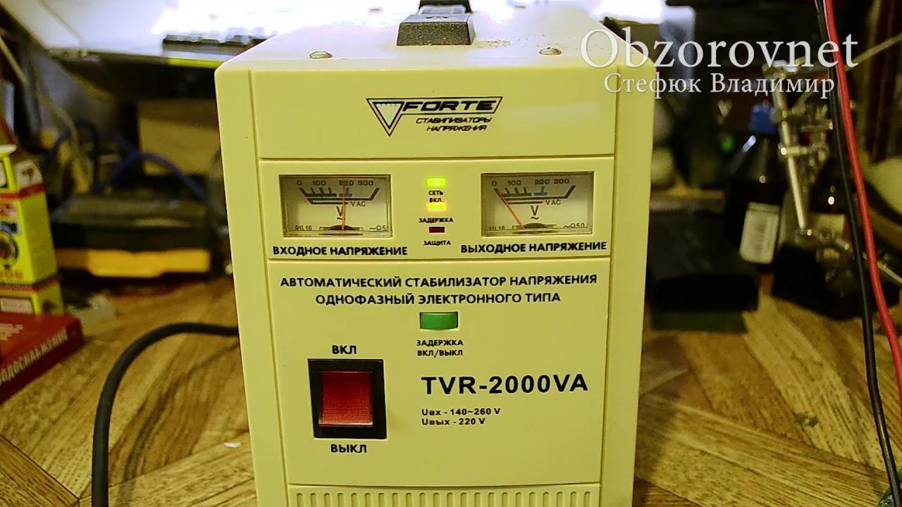 Стабилизатор напряжения райдер ремонт стабилизатор напряжения 10kva цена