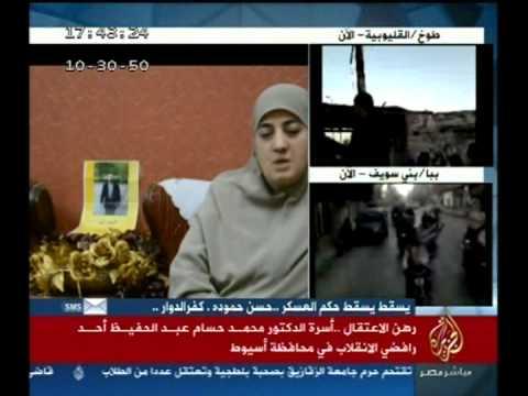 رهن الاعتقال : مع اسرة الدكتور محمد حسام عبد الحفيظ