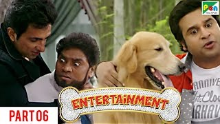 Entertainment | Akshay Kumar, Tamannaah Bhatia | Hindi Movie Part 6 of 10
