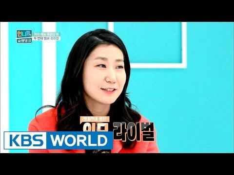 Girl's variety program special room,second member - La Miran [Sister's SlamDunk/2016.07.08]