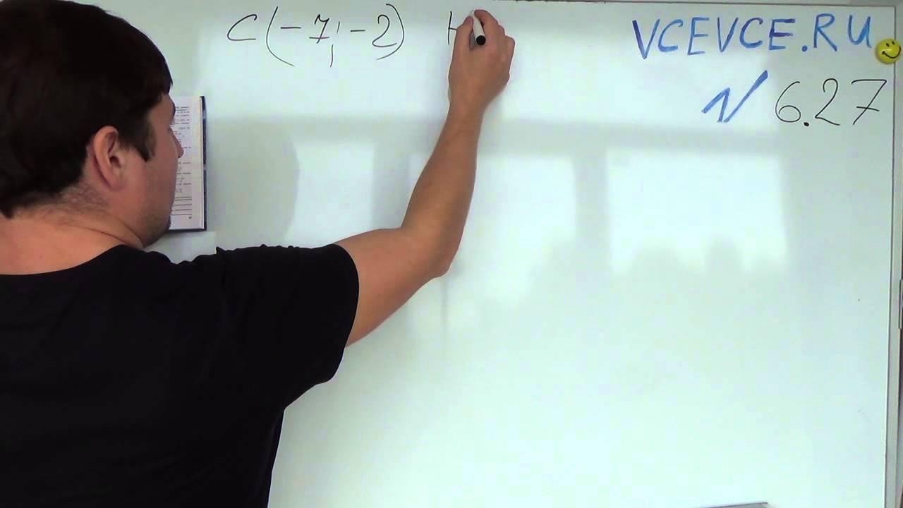 Алгебре vcevce по гдз