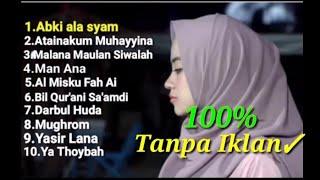 Abki Ala Syam Ai Khadijah Full Album Cover Terlengkap